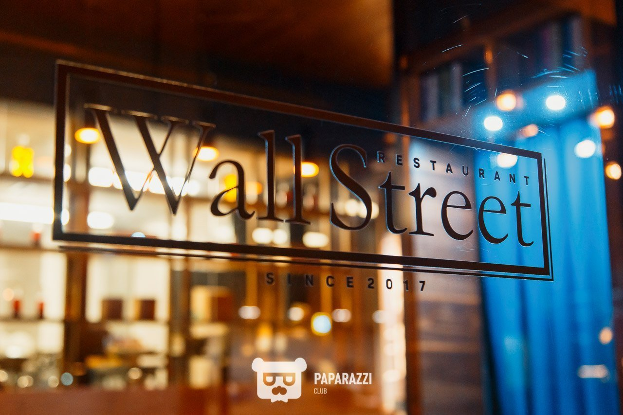 Wall Street Restaurant & Bar