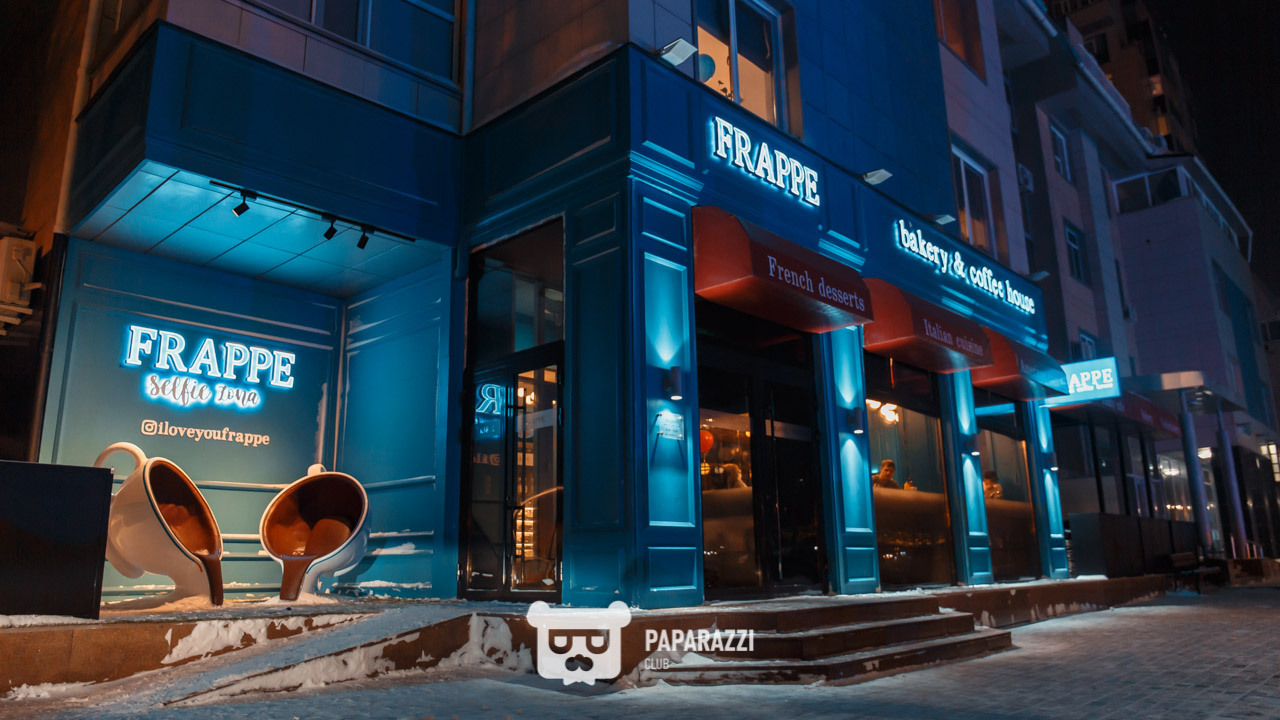 1 год FRAPPE Bakery & Coffee house