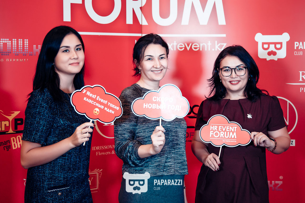 HR EVENT FORUM by Next Event