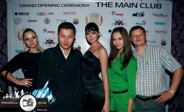 "Grand Opening Ceremony ""The Main Club"" [4 сентября]"