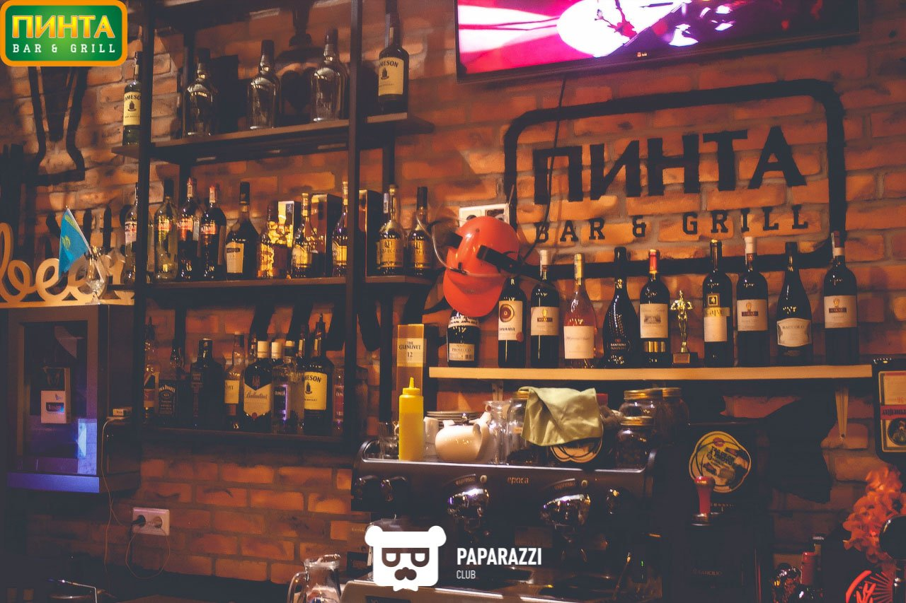 Пинта bar&grill в ТРЦ Keruen City