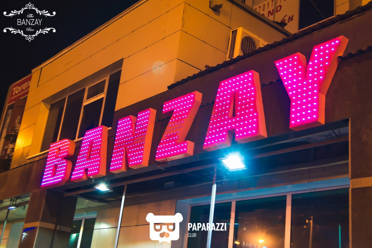 The Banzay Bar на пр. Сарыарка