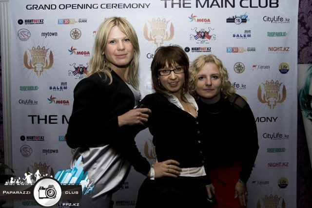 "Grand Opening Ceremony ""The Main Club"" [5 сентября]"