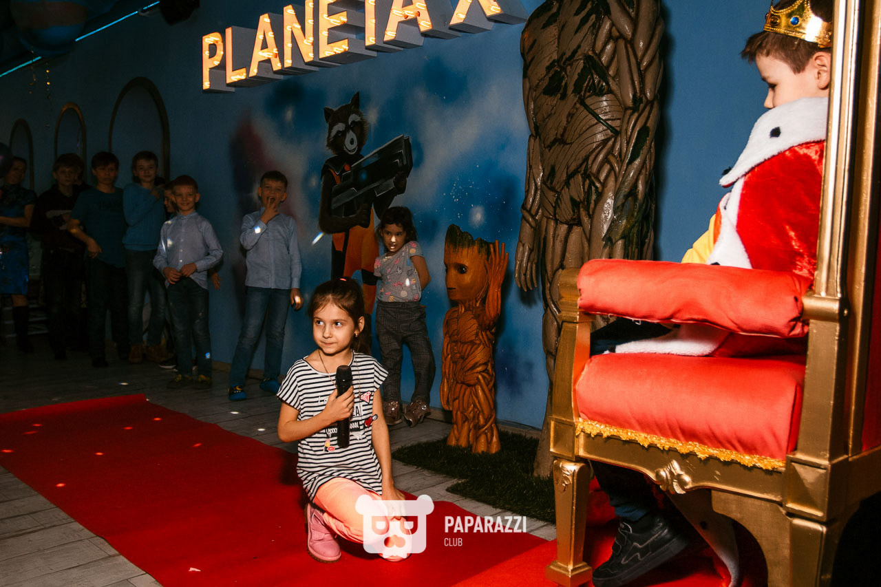 PLANETA X Kids & Teens club