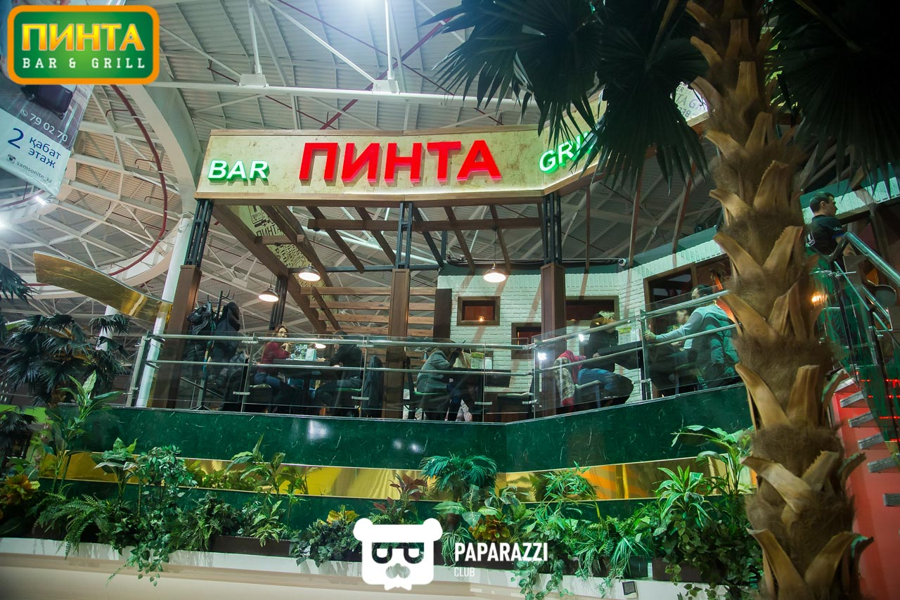 Пинта bar&grill в ТРК Keruen city